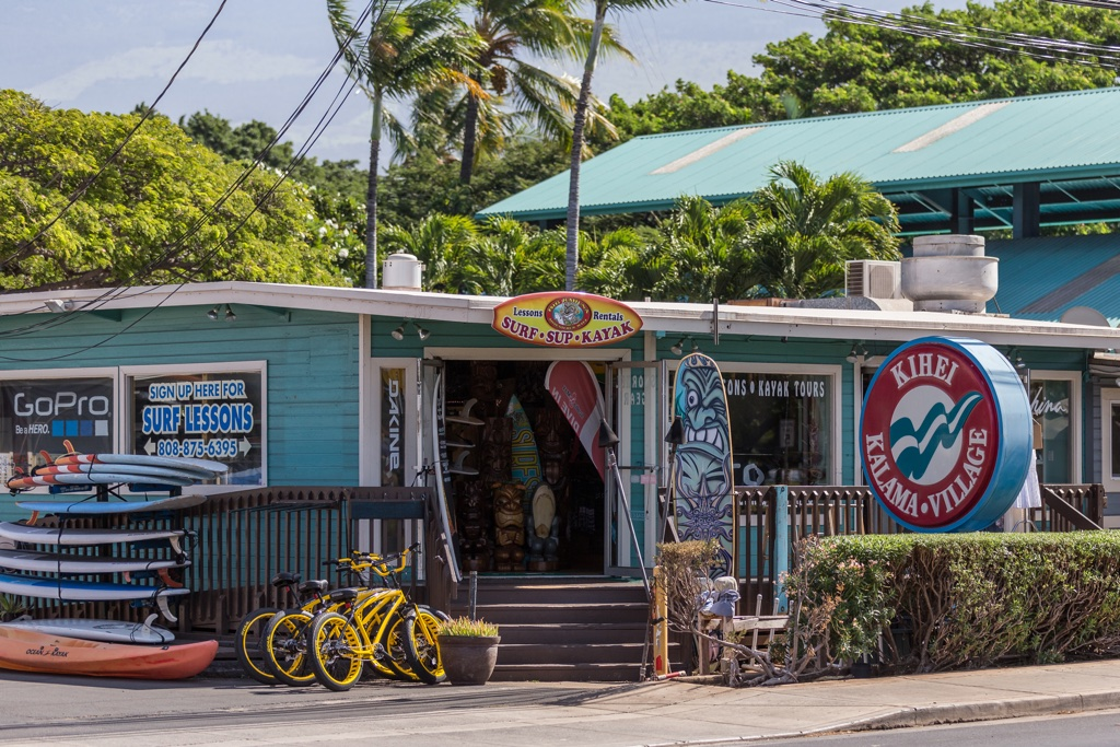 Kihei Shopping Dining